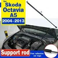 car refit bonnet hood cover gas shock absorber lift strut bars support rod hydraulic rod for skoda octavia a5 mk2 1z 2004 2013