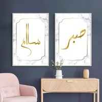 gold marble calligraphy islamic wall art canvas painting wall printed pictures art prints wall posters girls bedroom home decor