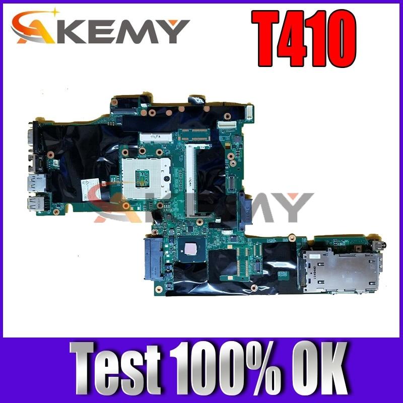 Akemy لينوفو ثينك باد T410 اللوحة الأم للكمبيوتر المحمول QM57 DDR3 الحرة CPU 63Y1583 63Y1481 75Y4066 اللوحة الرئيسية