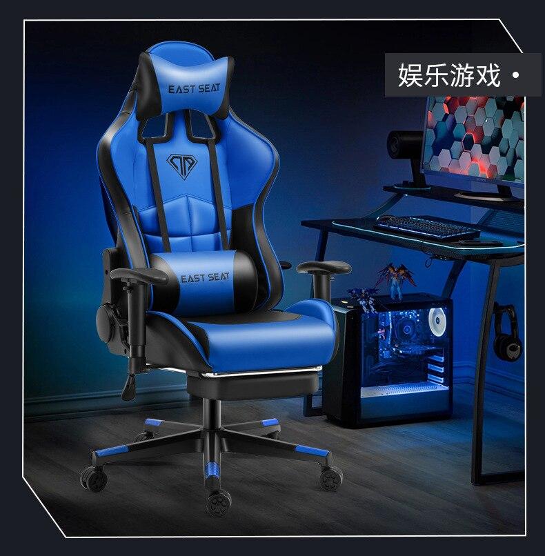 كرسي ألعاب الفيديو كرسي الكمبيوتر عالية الجودة كرسي ألعاب الفيديو الجلود الإنترنت LOL الإنترنت مقهى كرسي مكتب بعجل كرسي مكتب ألعاب جديد