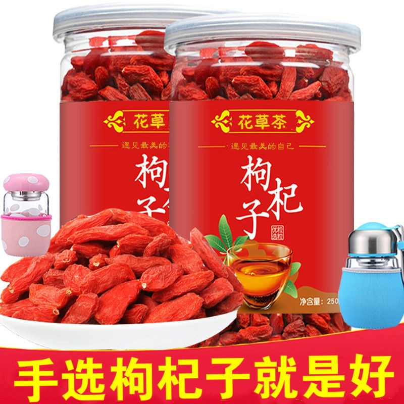 2020 China Gou Qi Wolfberry New Products for Health Care and Beauty