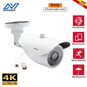 8MP AHD camera 4K HD Outdoor CCTV Security Bracket Camera waterproof with IR-CUT 24 IR LEDs Night Vision Analog Video Camera