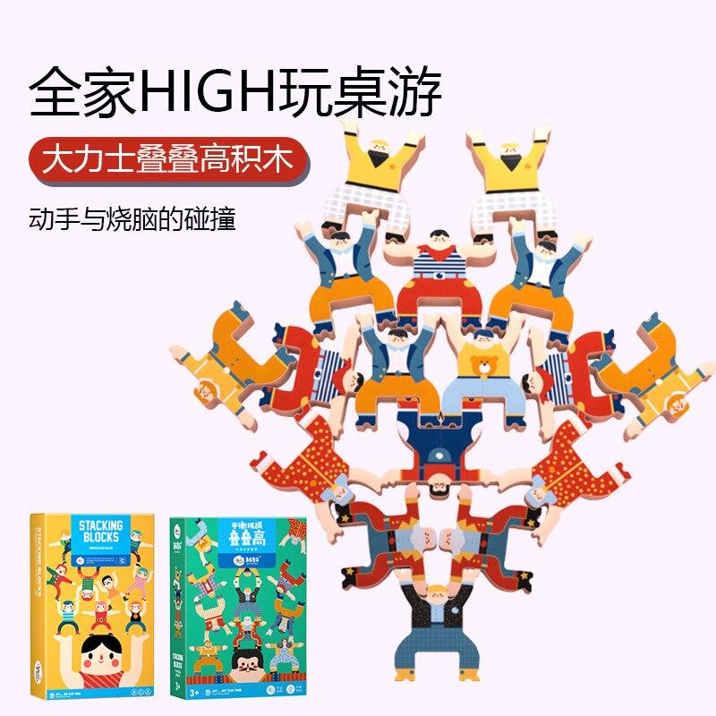 Детские игрушки-конструкторы Hercules для раннего развития детей дошкольного возраста