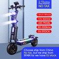 Модернизированный электрический скутер FLJ 8000 Вт 13 дюймов на толстых колесах 72 в с диапазоном 90-км, двойной мотор, большое колесо, электронный велосипед, скутер для взрослых - фото