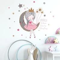 cute princess on the moon wall sticker girls room bedroom decor wallpaper living room home decoration beautiful cartoon stickers