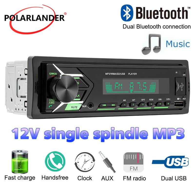 1 Din MP3 Radio de coche SWM503 doble Bluetooth 4,0 Conexión MP3/WMA 12V 60Wx4 7 luces de colores soporta copia de Audio AUX TF 2USB FM