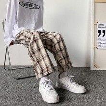 Pantalones holgados a cuadros para hombre, ropa de calle de estilo coreano, cómodos, Retro, informales, combina con todo, con cintura elástica, Chic, de pierna ancha