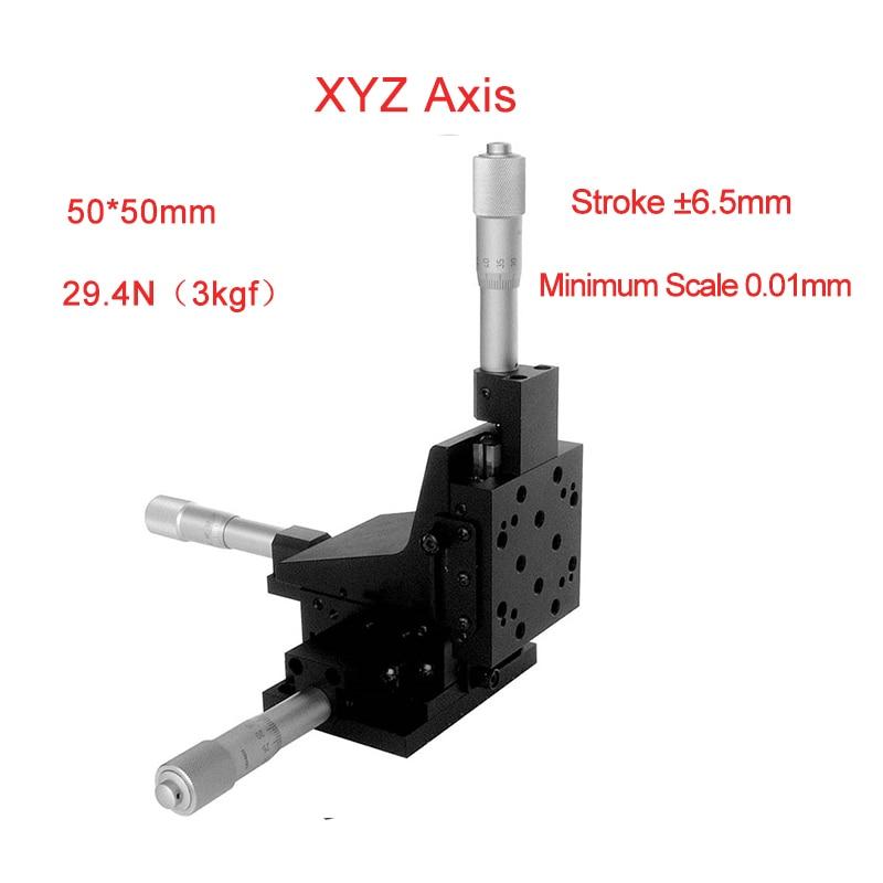 XYZ محور 50*50 مللي متر عمودي رفع الخطية منصة الحركة دليل المرحلة انزلاق الجدول PLDV50-LM-C2 عبر السكك الحديدية