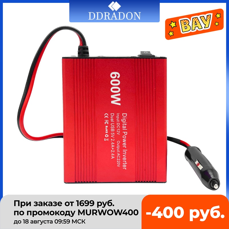 Автомобильный инвертор напряжения, 600 Вт, 12 В, 220 В и 110 В переменного тока, автомобильный преобразователь, трансформатор, Преобразователь мощ...