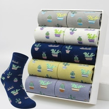 5 Pairs women's Casual Cotton Socks Spring Summer New 2021 Fashion Japanese Harajuku Funny lovely Cactus Socks Gift Size 36-40