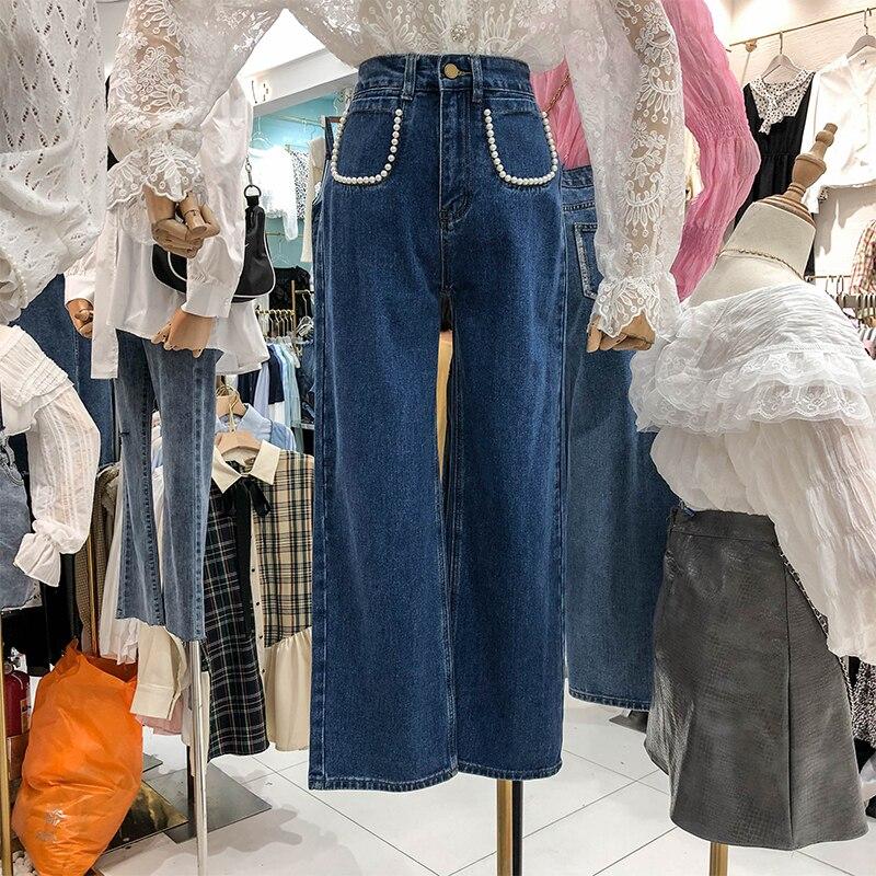 Korean 2021 spring Autumn jens all-match high waist loose wide leg pants  beading dark blue denim long pants female trend
