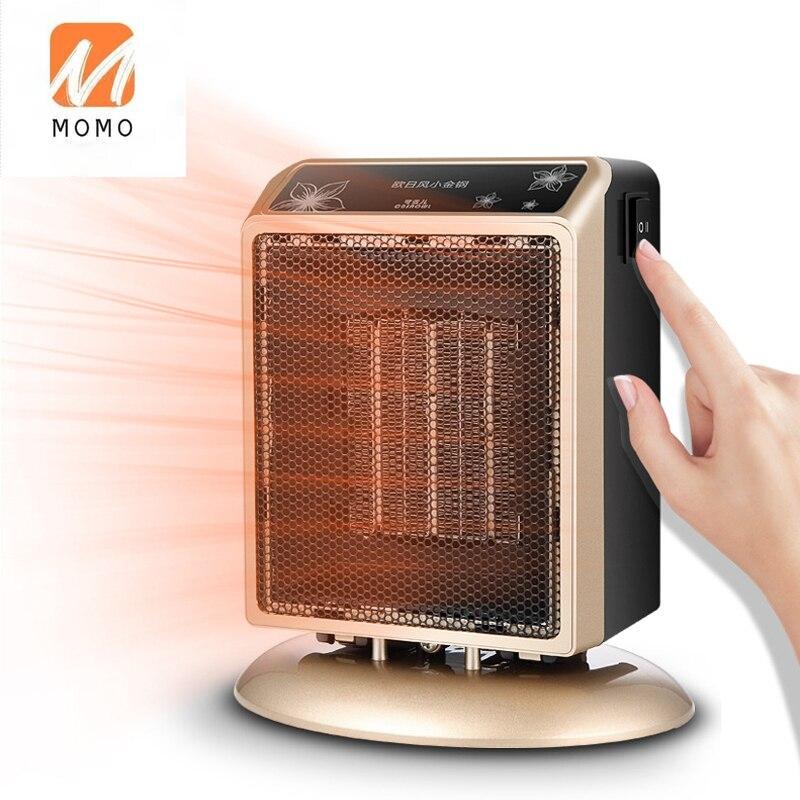 Высококачественный офисный портативный мини-вентилятор с низким уровнем шума, 400 Вт/900 Вт, 2 передачи