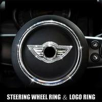 car steering wheel bling diamond logo ring sticker decorative cover for mini cooper