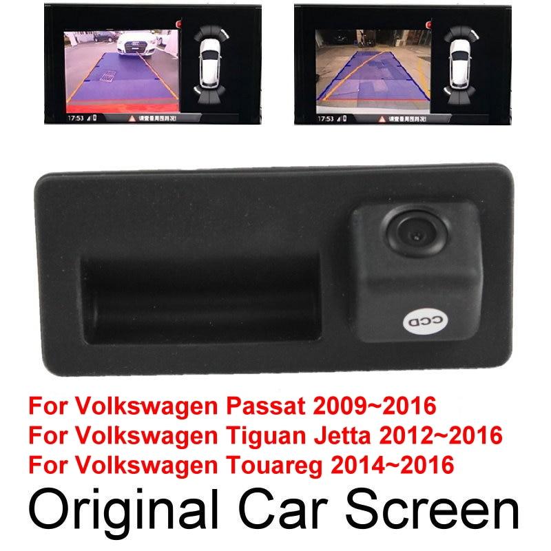 For VW Passat Tiguan Touareg Jetta 09-16 Original Car Screen Dynamic Trajectory Upgrade Reverse Parking Rear Camera Trunk Handle