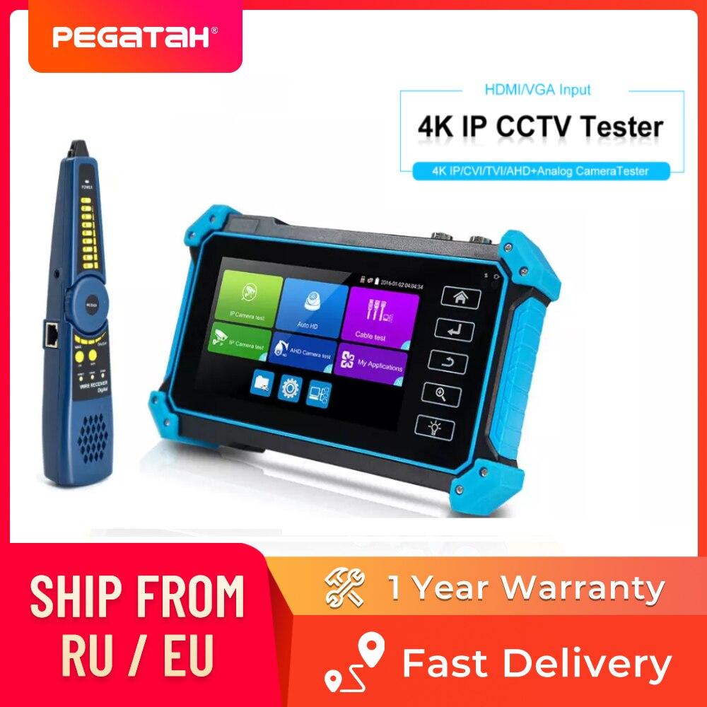 CCTV تستر IP كاميرا 4K مراقبة صغيرة اختبار CCTV HDMI VGA cctv ل IPC POE AHD CVI TVI SDI كابل اختبار cftv فاحص الكاميرا