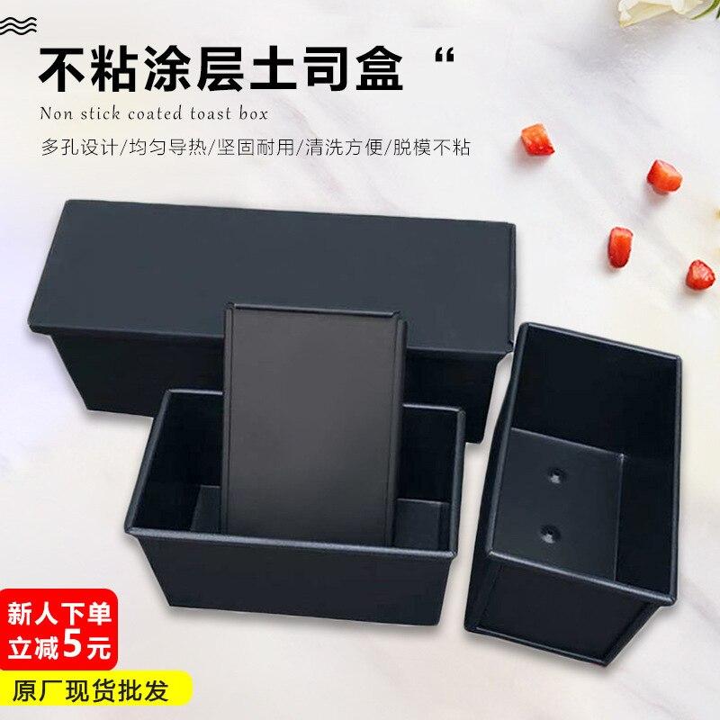 Caja de tostadas con tapa en blanco y negro con patrón caja de tostadas antiadherente 450g-1000g Pan caja Pan modo panadería
