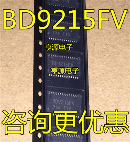BD9215 BD9215FV BD9215FV-E2