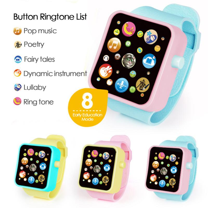 Children Smart Digital Watch Toy Walkie Talkies Simulation Electronic Multifunction Touch Screen Wat
