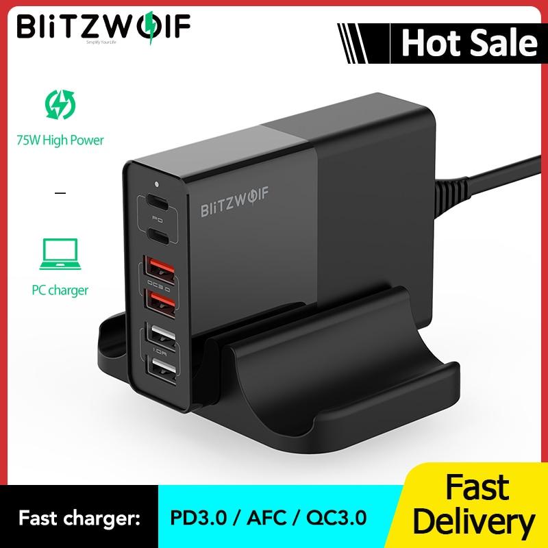 blitzwolf bw-s16 75W المزدوج ميناء USB PD مناسبة ل iPhone الدخن العالمي شاحن الهاتف المحمول نوع ج كابل الهاتف المحمول شحن سريع الملحقات qc.3.0 دعم pd3.0 qc3.0 الخصخ...