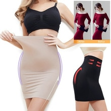 Femmes taille haute corps Shaper moulante sous-jupe Slip sous robe lisse sans couture demi-Slip ventre contrôle Shapewear mince Shorts