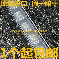 100% nova Original Hot Vendas 5 pçs/lote FAN7602C 7602C FAN7602CMX SOP-8IC