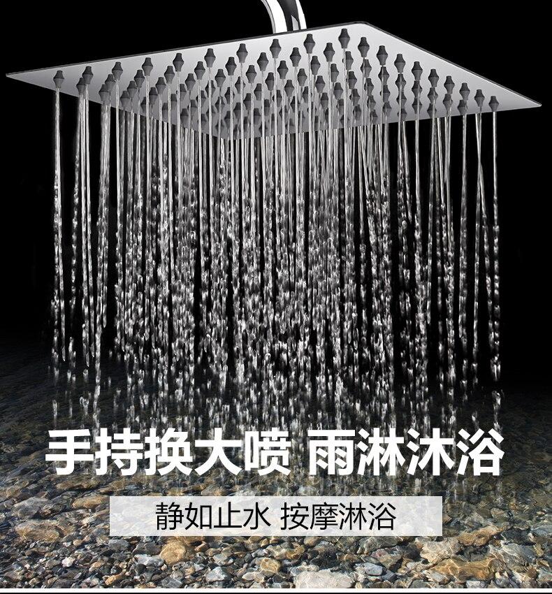 Bright Chrome Ultrathin Shower Head  Stainless Steel Hose Wall Mounted Rainfall Showerhead Big Water Current Bathroom Top Spray