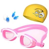 children swim goggles ear plug nose clip set boy girl dolphin caps swimming glasses eyewear cases pool diving mask waterproof