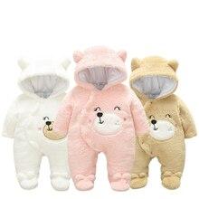 Veste à capuche dhiver pour bébés   Nouvelle combinaison pour garçons et filles de 3m à 12m, vêtements descalade en flanelle pour bébés