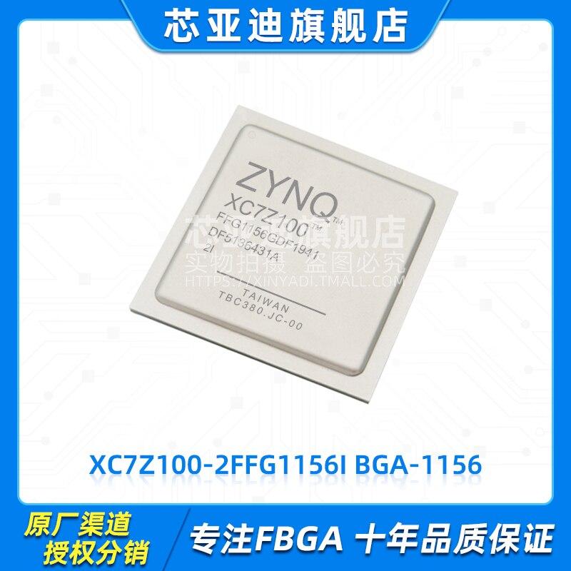 XC7Z100-2FFG1156I FBGA-1156 -FPGA