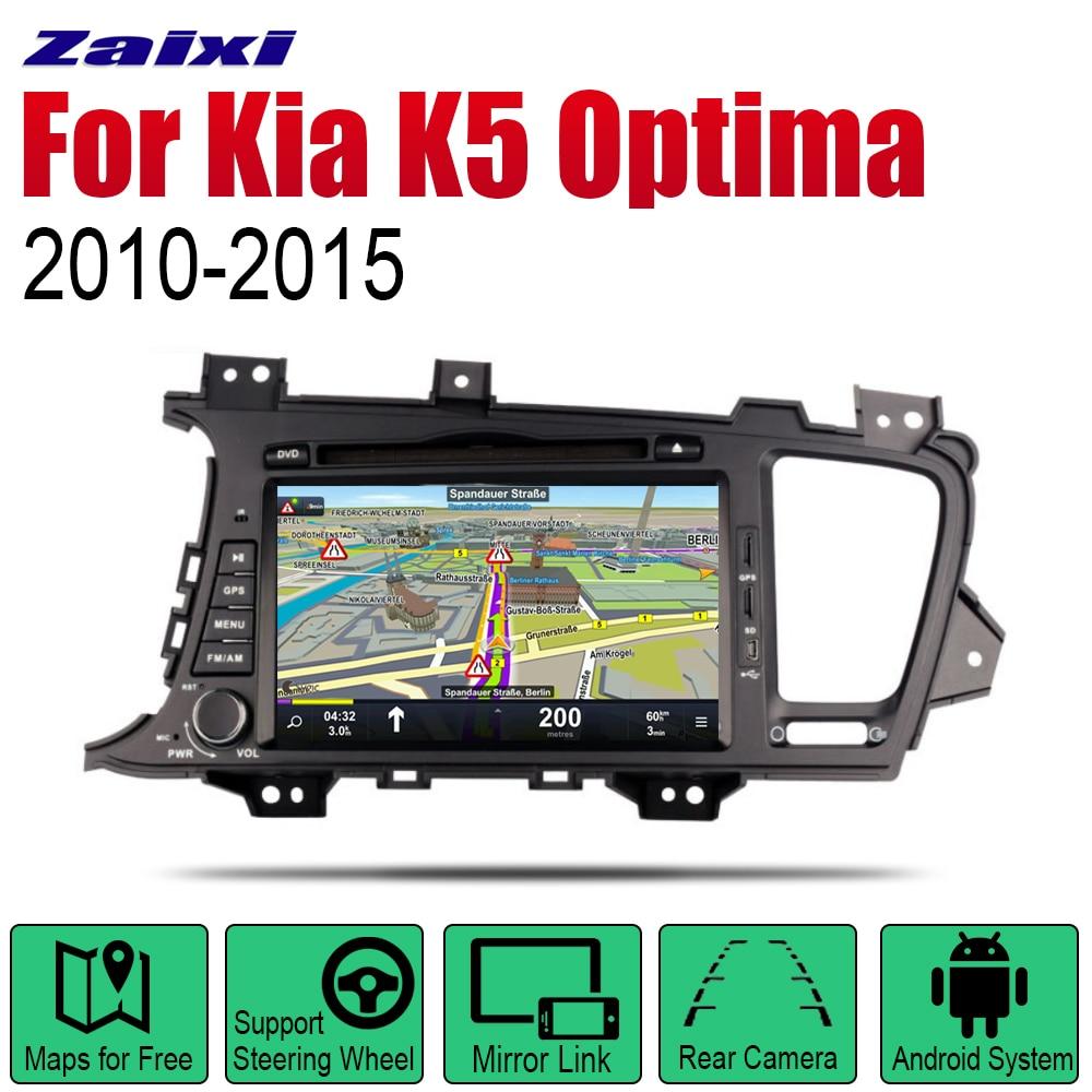 ZaiXi Android Car Radio estéreo DVD de navegación GPS para Kia K5 Optima 2010 ~ 2015 Bluetooth wifi 2din auto Radio estéreo Multimedia