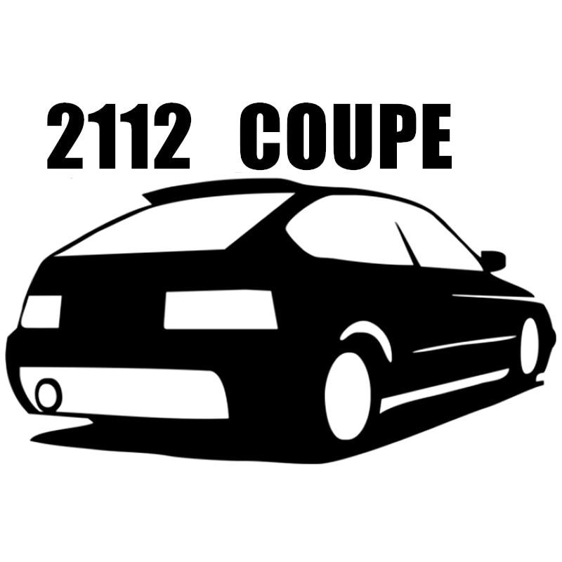 30619# наклейки на авто 2112 COUPE водонепроницаемые наклейки на машину наклейка для авто автонаклейка стикер этикеты винила наклейки стайлинга автомобилей украшения на бампере автомобиля несколько размеров без фона