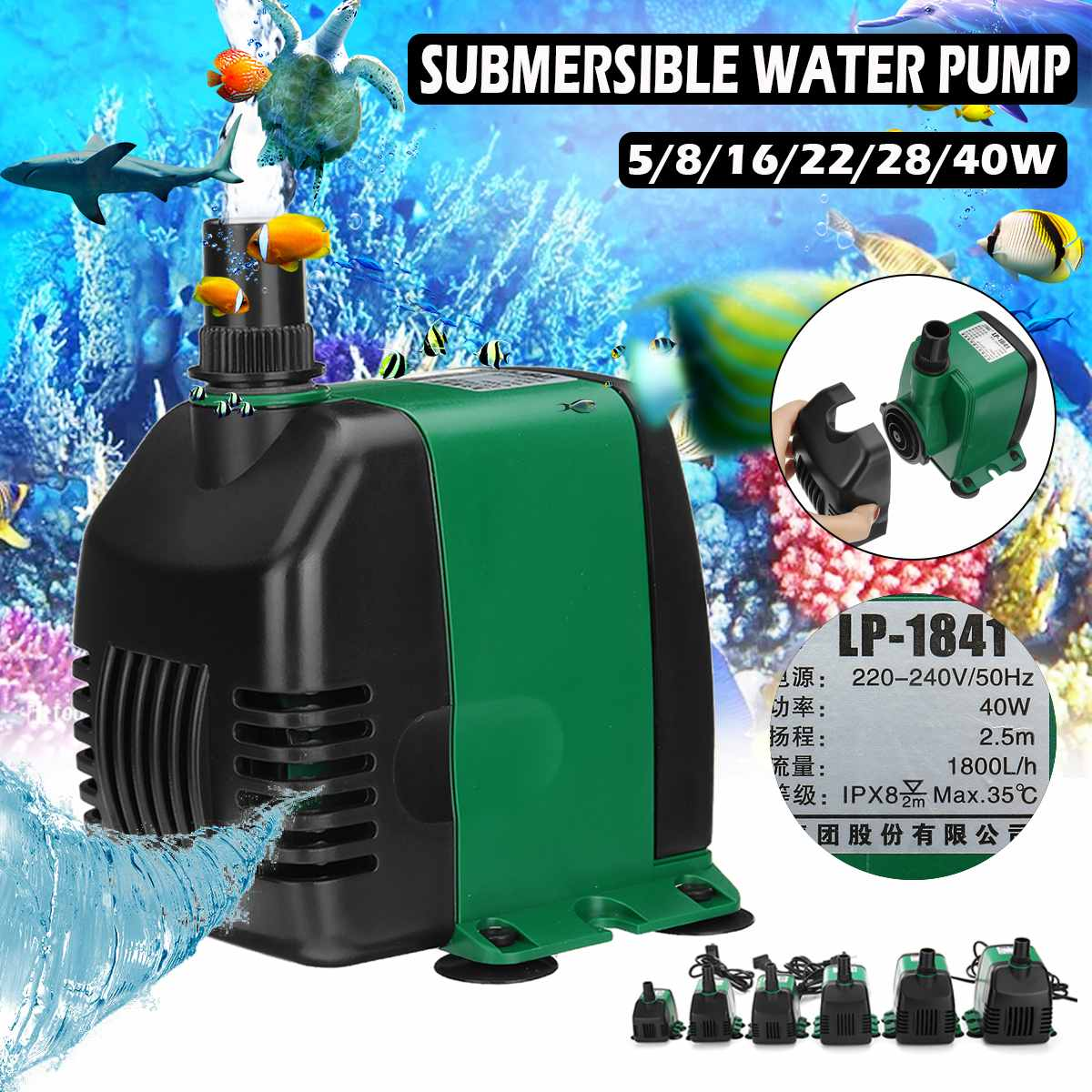 Bomba de agua de acuario multifuncional 5/8/16/22/28/40W 220V, bomba de agua de estanque sumergible para estanque