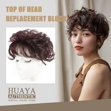 HUAYA-perruque avec frange blanche   Extension capillaire pour tête et demi-tête, augmente la densité des cheveux au-dessus de la tête pour couvrir les cheveux