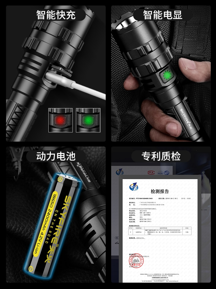 Outdoor Camping Flashlight Portable Waterproof Multifunction Military Tactical Flashlight Linterna Led Lighting Torches DB60SD enlarge