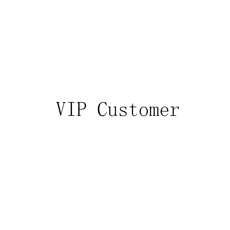 2020 VIP