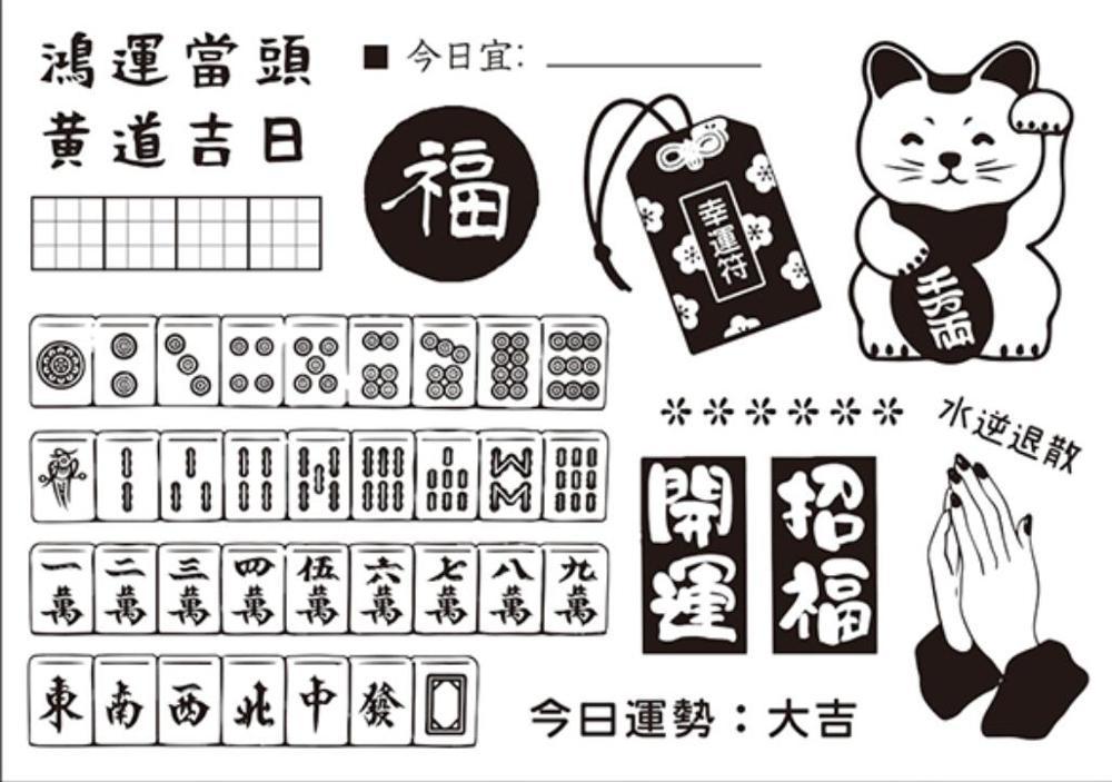 Elementos chinos sellos transparentes manualidades de papel de álbum de recortes sello transparente scrapbooking A0521