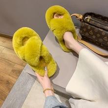 Winter Women Home Cotton  Slippers Furry Warm Faux Fur 2021 Female Fashion Cozy Houes Floor Slip on