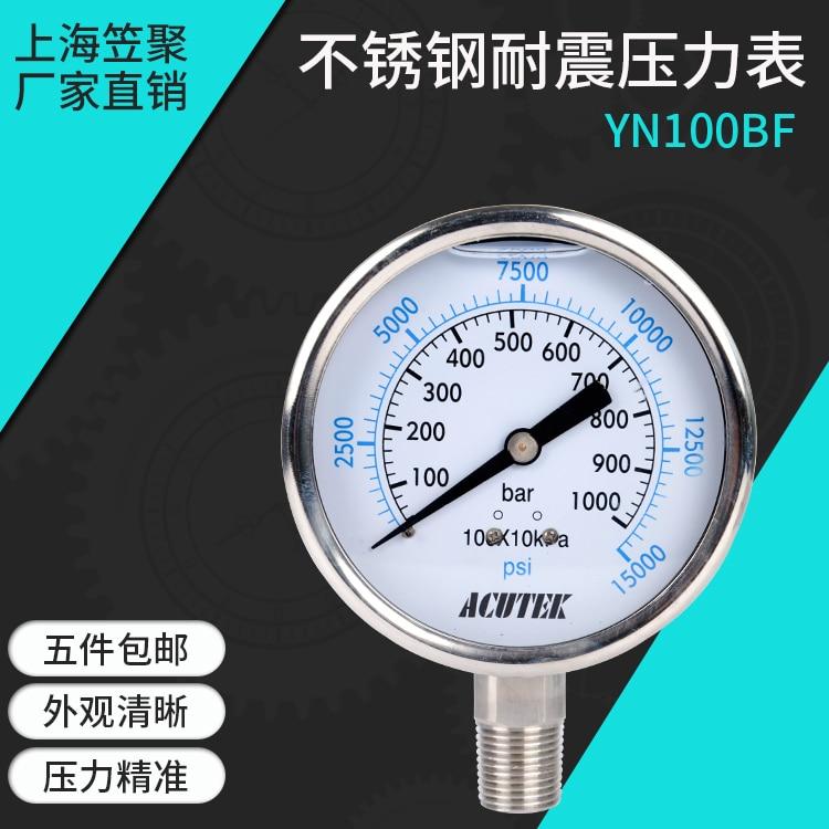 مقياس الضغط العالي المقاوم للصدمات ، الفولاذ المقاوم للصدأ ، الصادرات الأصلية YN100BF ، 1000 بار NPT1/2