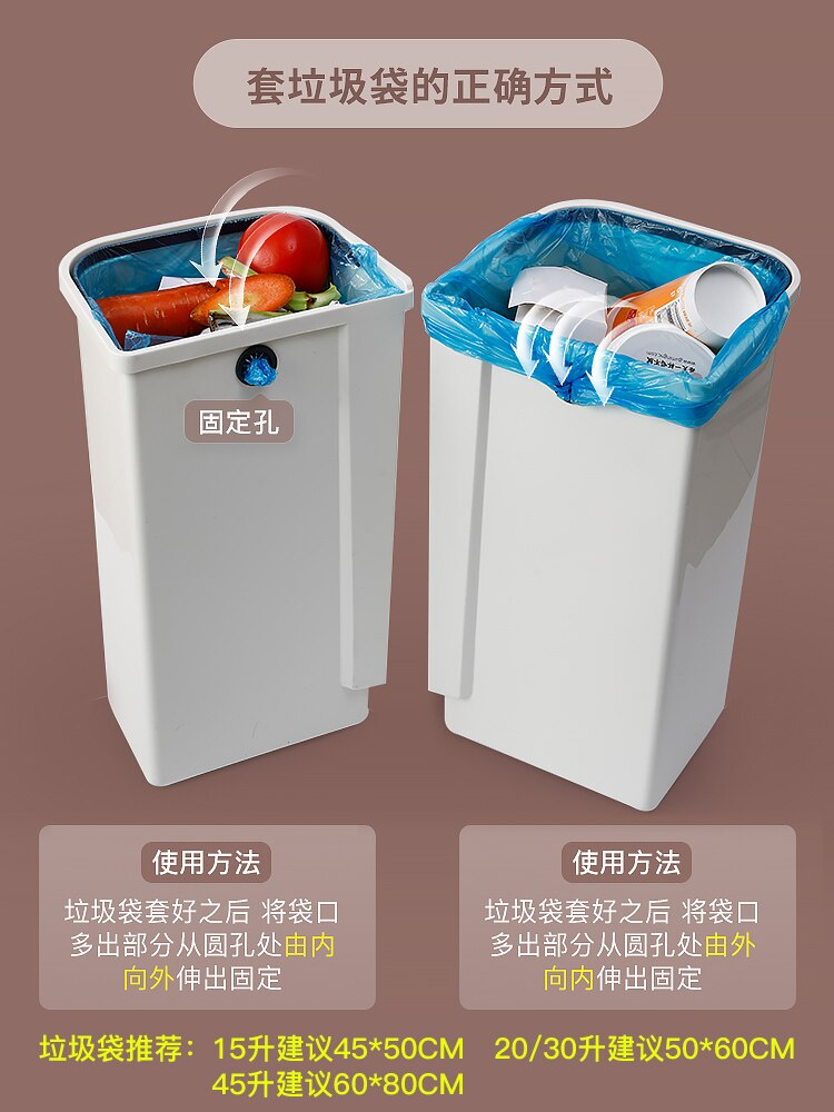 Kitchen Trash Can Modern Zero Waste Classification Bathroom Garbage Trash Can Bedroom Basurero Cocina Household Merchandises enlarge