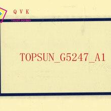 2pcs TOPSUN_G5247_A1 TOPSUN G5247 A1 5.5