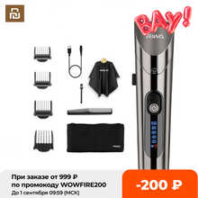 Xiaomi RIWA RE-6305 Washable Rechargeable Hair Clipper Professional Barber Trimmer With Carbon Steel Cutter Head