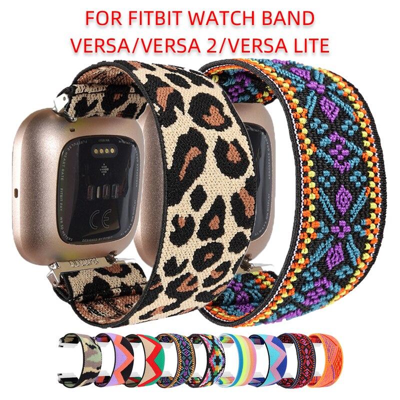 Bohemia Elastic Nylon Loop Band for Fitbit Versa/Versa 2/Versa Lite Watch Bracelet for Man Women Wri