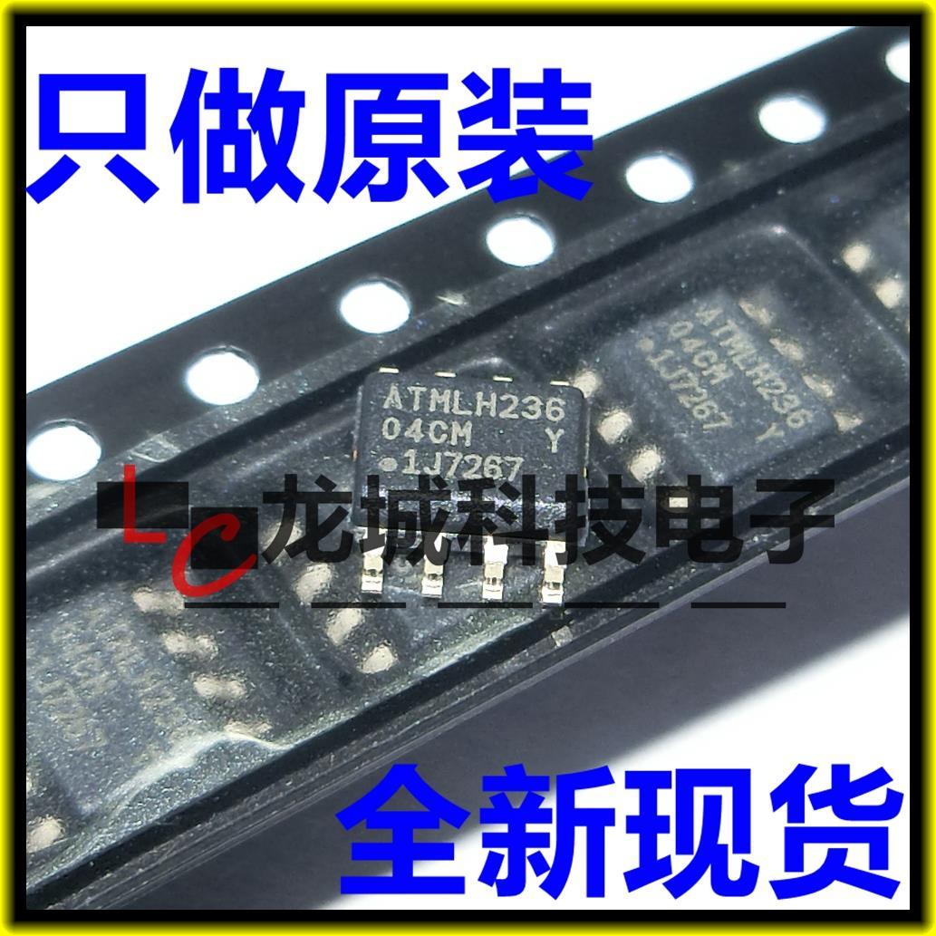 AT24C04C-SSHM-T 04CM 24C04 SOP-8