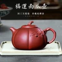 a clay purple clay teapot yixing handmade tea set bottom groove clear craftsman famous pumpkin tea new product