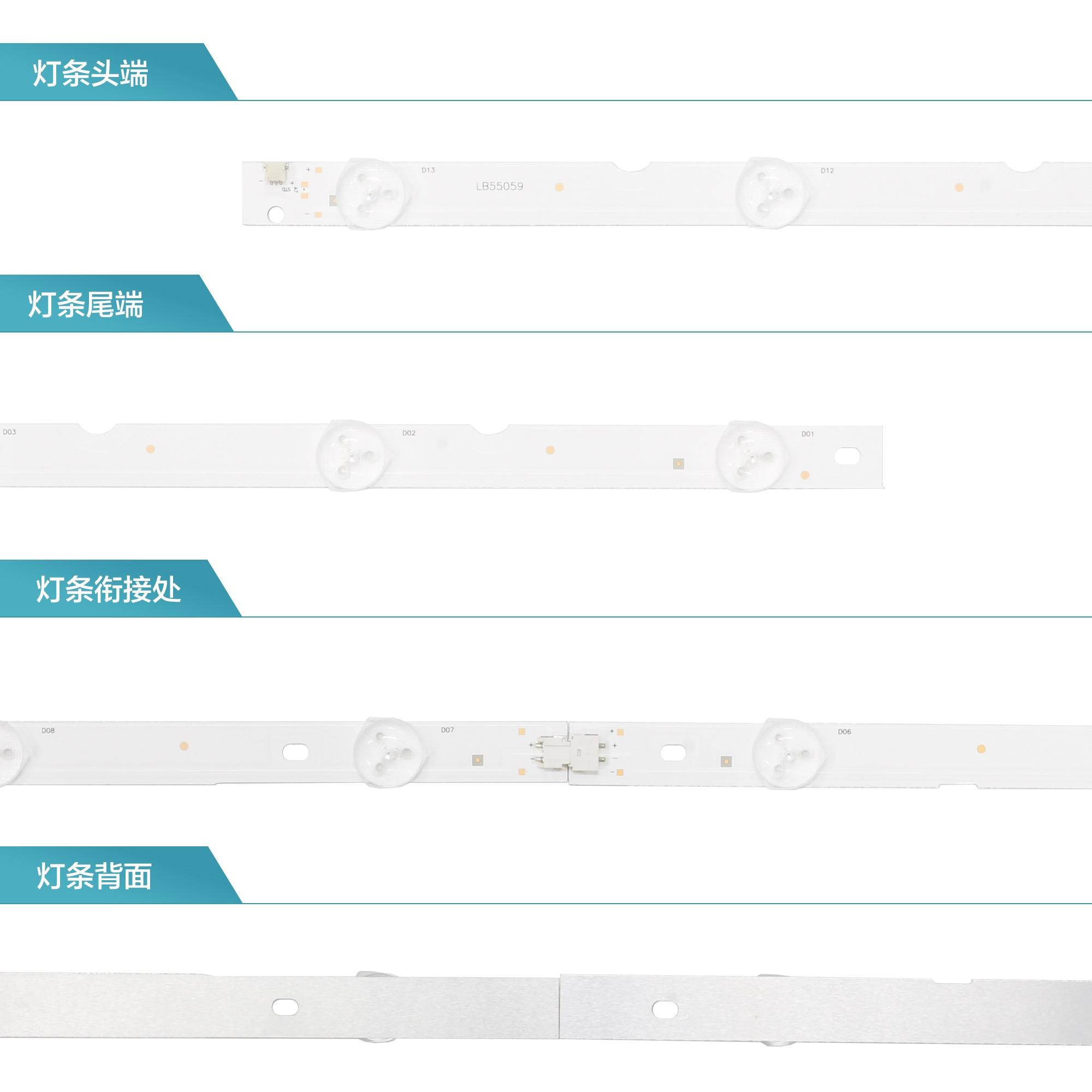 Changhong Ud55d6000i 55U3C / 55U1 / 55U1A / 55D7200i retroiluminación de TV. Lb-c550u15-e2, LB55059 Longitud 111,2 CM voltaje de la cuenta 3V pric