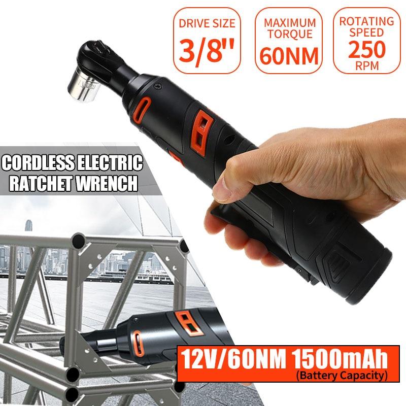 Набор электрических гаечных ключей 12 В 3/8 дюйма Электрические ключи   
