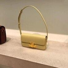 Lisa's same triumphal arch underarm bag, French stick bag, bean curd bag, leather one shoulder handb