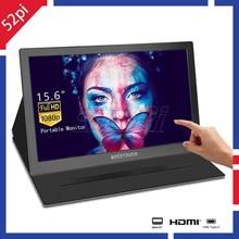 52Pi 15.6 pouces 1920 × 1080 moniteur tactile Portable Full HD IPS 60Hz moniteur de jeu boîtier intelligent 2 xusb-type-c/Mini Port HDMI et DP