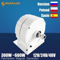 Ветряные генераторы, мощность от 300 до 600 Вт, делаем ГЭС своими руками