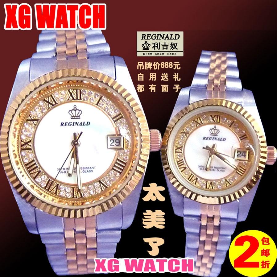 Authentic Watch men's gold old watch Stainless Steel Waterproof lLuminous Quartz Calendar digital clear women's watch gift enlarge